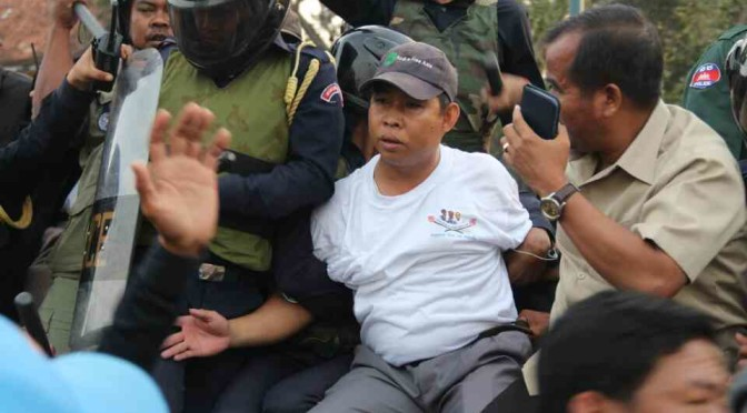 Mr. Sok Chhun Eeung, Vice President of IDEA was arrested and sent to municipality police office during the peaceful gathering of unions and NGOs to release the 23.
