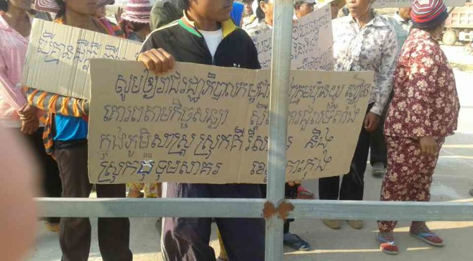 Union Development Protest at Koh Kong